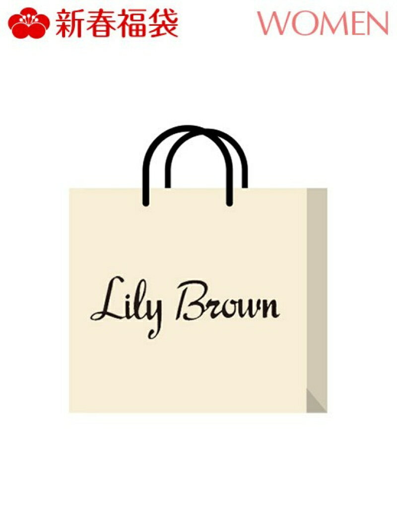 Lily Brown [2019新春福袋] Lily Brown リリーブラウン その他【先行予約】*【送料無料】