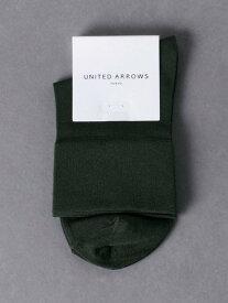 UNITED ARROWS UBSCBRIGHTLOWソックス ユナイテッドアローズ ファッショングッズ ソックス/靴下 グリーン ホワイト ブラック ブラウン