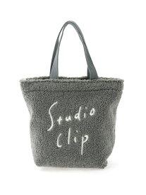 【SALE/50%OFF】studio CLIP ボアロゴトートM スタディオクリップ バッグ トートバッグ グレー ベージュ イエロー