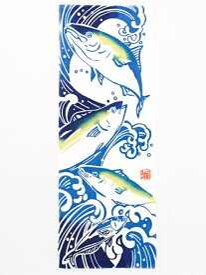 【SALE/50%OFF】カヤ 注染手ぬぐい 出世魚 チャイハネ ファッショングッズ【RBA_S】【RBA_E】