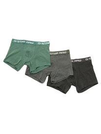 G-Star RAW (M)Classic Trunks 3-Pack Grey/Asfalt/Green ジースターロゥ インナー/ナイトウェア ボクサーパンツ/トランクス グリーン【送料無料】
