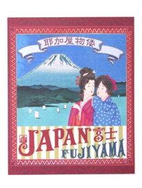 カヤ NIPPON STICKER 富士山と麗しき乙女 チャイハネ 生活雑貨