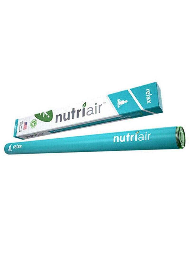 nutriair nutriair/nutriair/ニュートリエアー ベイパー リラックス アントレスクエア 生活雑貨