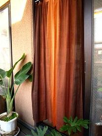 チャイハネ グラーデーションカーテン178cm チャイハネ 生活雑貨 インテリアアクセ ブラウン パープル イエロー ブルー グリーン