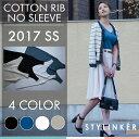 Cottonrib