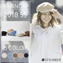 Marincap5