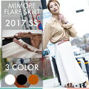 Mimore flare skirt