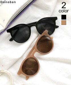 サングラス UVカットソフトラウンドサングラス レディース アクセサリー 眼鏡 紫外線対策 DONOBAN SELECT|ビッグフレーム ラウンドフレーム フレーム ケース付き サンプロテクト ブラック ベー