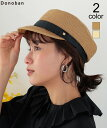 帽子 ペーパーリボンキャスケット レディース マリンキャップ マリン帽 ブレードハット 麦わら帽子 DONOBAN|ブレード…
