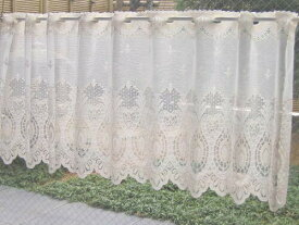 カフェカーテン バリカンバテン幅150cm×高さ50cm
