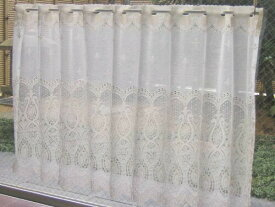 カフェカーテン バリカンバテン幅150cm×高さ75cm