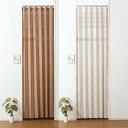 空気清浄 アコーディオン 暖簾 カーテン 間仕切り テレワーク 目隠し シンプル おしゃれ 北欧 ロング 雑貨 日除け か…