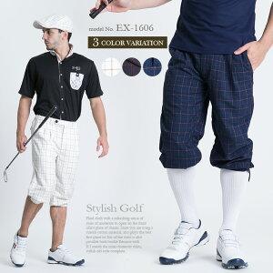 エクセランゴルフ Excellent Golf ニッカボッカーズ ニッカーボッガー 英国紳士 乗馬 ゴルフウェア メンズ ゴルフウェア 春 秋 冬 スポーツウェア メンズ ファッション おしゃれ 登山