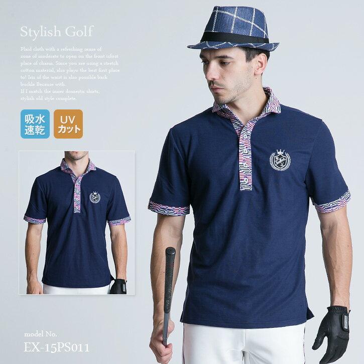 エクセランゴルフ Excellent Golf ゴルフウェア メンズ ゴルフウェア 春 スポーツウェア メンズ ファッション おしゃれ ゴルフ 吸水速乾 UVカット 半袖 マリーン柄 配色プリント ポロシャツ