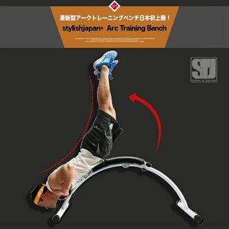 STJ電弧訓練長椅啞鈴訓練練肌肉腹肌機器有氧運動减肥