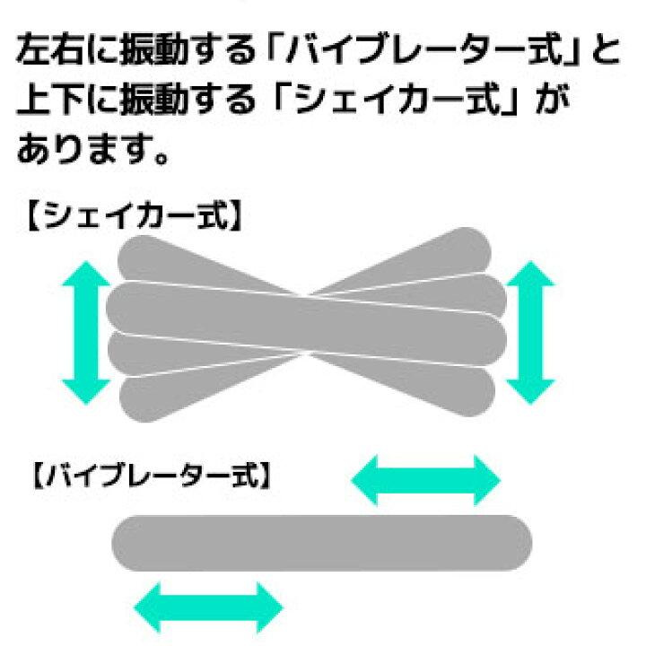 ステッパー スリミング スマート 振動