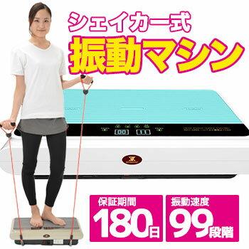ぶるぶる振動マシン スリミング 振動ステッパー スマートTVで紹介された人気商品!ダイエット 小刻みに振動 ブルブル振動マシン ぶるぶる フィットネス