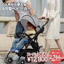 Ambc1251 deal 20