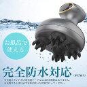 【STYLISHJAPAN 公式】電動ヘッドブラシ ヘッドマッサージ 防水 3D 頭皮ブラシ ヘッドスパ 頭皮ケア シャンプーブラシ…