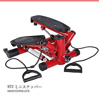Stj 型微型步进经典 ministepper 0278 健康饮食有氧氧锻炼走骨盆腿支持