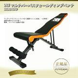 STJマルチパーパスフォールディングベンチSMFB-0049フラットベントシットアップベンチダンベルトレーニング筋トレ腹筋マシン有酸素運動ダイエット