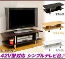 TVボード TV台 テレビボード 42型 北欧風 シンプル 100 ホワイト 白,テレビ台 ローボード 北欧風 42インチ 白 ホワイ…