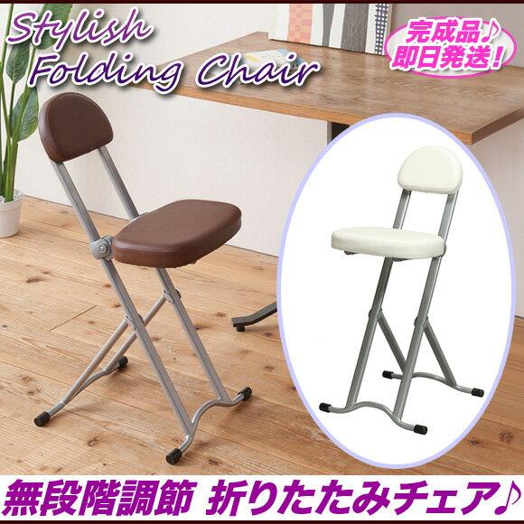 キッチンチェア カウンターチェア 折りたたみ 補助椅子 作業椅子,折りたたみ椅子 軽量 高さ調整 背もたれ コンパクト アウトドア 白,高さ無段階調整 ホワイト ブラウン 【完成品】【あす楽対応】