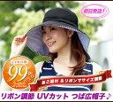 UVカット 帽子 おしゃれ 海 レディース 折りたたみ 洗える 小顔 フェイス,帽子 レディース UV 折りたたみ 大きいサイズ つば広ハット かわいい紫外線 日よけ 帽子 旅行 洗濯可【あす楽対応】