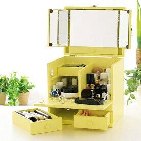 化粧ボックス メイク コスメボックス バニティーコスメボックス 三面鏡 メイクボックスパステルカラー クリーミーイエロー