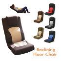 フロアチェアリクライニングチェアリラックスチェア,座椅子リクライニングレバーハイバック腰痛,リクライニングソファ一人掛けソファ座イス,【完成品】【送料無料】