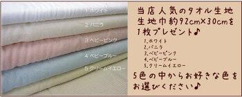 ★ダブルガーゼ生地10枚カットクロスセット★