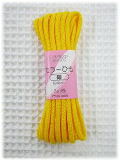 颜色丁字裤 [4 mm] x 3 米卷