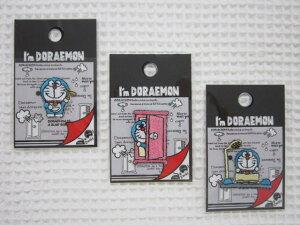 ≪ドラえもん≫刺しゅうワッペン(アップリケ)小サイズシール&アイロン接着両用タイプ☆入園入学におすすめ☆DORAEMON/I'm Doraemon/アイム ドラえもん/タケコプター/どこでもドア/タイムマ