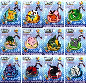 ●ポケットモンスター(ポケモン)《ベストウイッシュ》アップリケ 【中サイズ】 全18種類【ポイント20倍】