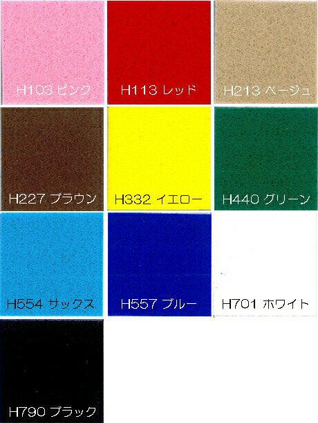 紙みたいな ハードフェルト(18cm×20cm) 全10色フエルト