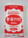 ぬいぐるみはもちろん、座布団などの中綿にもおすすめ!≪手芸わた-500g-≫ポリエステル100%【洗濯OK】手芸綿/あみぐ…