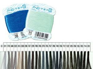 ★シルクのような光沢!フジックスファイン手縫い糸【手縫い用】40番/100m巻/ポリエステル100%衣料用布地の手縫いに最適です。FUJIX