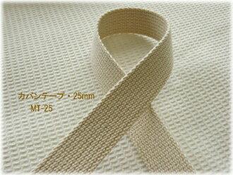 天然彩色棉带古巴磁带 (磁带袋)