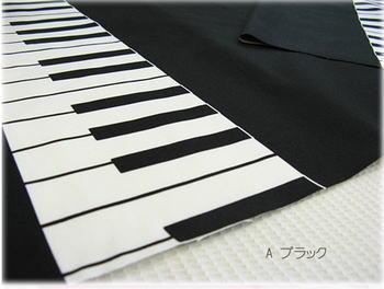 オックス生地とってもかわいいピアノ柄の生地両端ボーダー柄入園入学にオススメです。