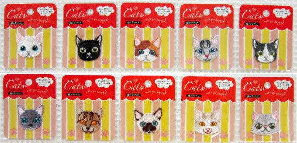 かわいいねこちゃんのワッペン(アップリケ)≪Cats≫Wappen Seriesかわいい猫(ネコ)の刺しゅうワッペンシール・アイロン接着両用タイプ☆入園入学におすすめ☆全10タイプ