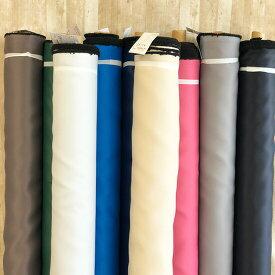 遮光カーテン生地/遮光性・遮熱性がある生地です/遮光1級/遮熱/防炎/ウォッシャブル/生地巾が広い150cm巾/写真撮影の背景にも使えます/切売り/生地販売