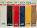 新しく生まれ変わった≪マジックテープ≫エコマジック【縫製用広幅タイプ】面ファスナー/ECOMAGIC