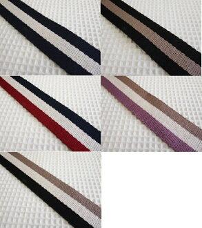 有趣的手工制作的古巴磁带 «条纹磁带 38 毫米» 相结合三种颜色袋磁带是有点宽宽度是 38 毫米类型。