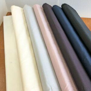 80ローン生地無地スモーキーカラー/繊細で細い糸を高密度で織ったローン生地です/シルケット加工を施し滑らかな風合いと光沢感を表現しました/80綿ローン生地/日本製/京都産