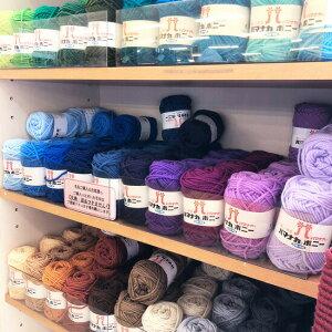 ハマナカボニー毛糸/洗濯しても縮まず、乾燥が早く、「ふくらみ」の復元性は抜群!しかも抗菌・防臭加工でとっても清潔な糸です/アクリル100%/エコたわし/ハマナカ手芸糸/No2