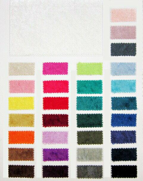 【クラッシュベロア生地】<無地>光沢感があり伸縮性のある起毛素材の生地です。