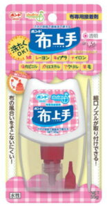 布専用接着剤【布上手】☆細口ノズルとヘラ付き☆