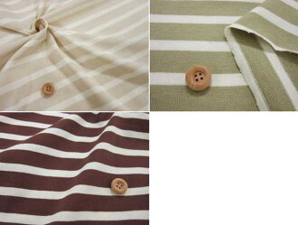 It is cloth for horizontal stripe knit of White Line which is available from a cloth for wide width horizontal stripe knit child to an adult widely. As stock is only for it, it becomes the very bargain price! Horizontal stripe / knit / double width / dou