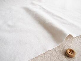 コットン100%のフランネル生地/110cm巾片面起毛双糸ネル生地/コーヒーのネルドリップなどにお使いいただけます/ベビースタイ/布ナプキン/
