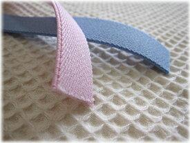 新色が仲間入り♪【カラフルな広巾ゴム・20mm巾タイプ】いろいろな用途にお使いいただけます。サスペンダーゴム/カラーゴム